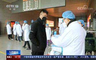 央视报道:济宁曲阜发挥基层党组织作用全力抗击疫情