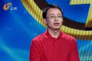 吕松涛:《理响中国》,打造新时代更具传播力的马克思主义大众化宣传高地