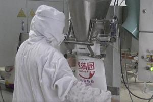 【济宁】67秒|24小时不停工! 济宁粮油企业开足马力复工生产 保障粮油供应