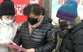 央视新闻联播:众志成城抗疫情 山东济宁运用网格化优势防控疫情