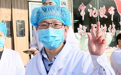 山东: 再组4支医疗队赴武汉