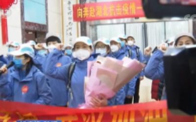 央视《朝闻天下》:山东第4批支援湖北医疗队驰援抗疫一线