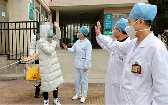 央视《朝闻天下》| 山东聊城首例新冠肺炎患者治愈出院