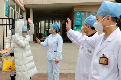 央视《朝闻天下》: 山东聊城首例新冠肺炎患者治愈出院