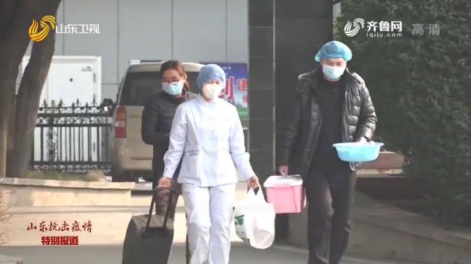 山东:四名新型冠状病肺炎确诊患者治愈出院
