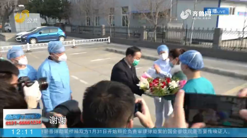 济宁首例新型冠状病毒肺炎患者治愈出院