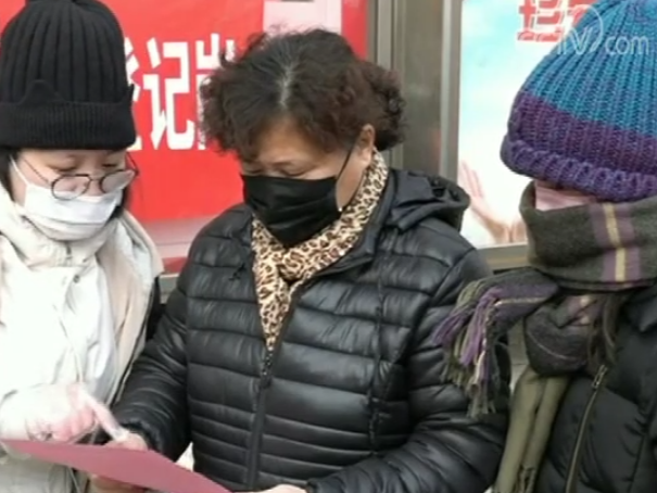 众志成城抗疫情 济宁运用网格化优势防控疫情