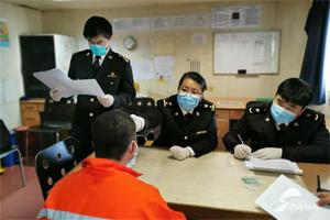 防控物资通关零延时!潍坊海关制定企业防控疫情复工复产45项措施