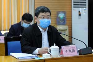市委副书记、市长于海田调研联络服务企业疫情防控和复工复产情况