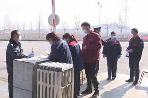 青州科学有序推进企业防疫与复产复工