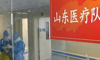 央视《24小时》聚焦山东医疗队:大别山医院ICU病房里的生命坚守