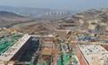 央视《新闻30分》:济南中科院电工所二期建设推进
