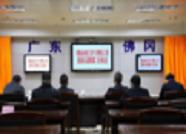 广东:全力支持和组织推动各类生产企业复工复产