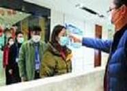 南京:出台措施鼓励企业有序复工