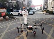 跑楼团送服务上门、无人机空中巡逻…社区防控在行动