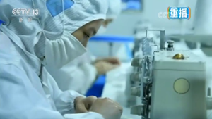 央视《新闻联播》:枣庄累计支援武汉医疗防护用品超过200万件