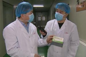 """直播:非常""""疫""""刻,滕州一企业日产200万支药剂"""