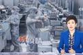 """央视《新闻直播间》丨德州基层人社所长跑村""""招""""人,助力企业复工复产"""