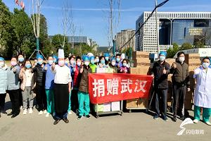 闪电公益行动爱心物资运抵武汉 山东医疗队员:感谢父老乡亲