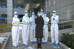 闪电直击丨山东医疗队在武汉治愈的首批3名新冠肺炎重症患者出院