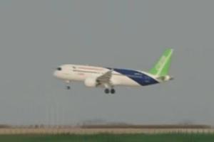 央视《新闻联播》:C919大型客机106架机转场山东东营展开试飞