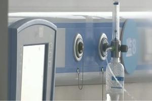 央视《新闻联播》:山东向黄冈市部分定点医疗机构捐建100张ICU病房床位