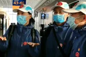 山东第十二批援助湖北医疗队抵达武汉 队员许下心愿:再来时,摘下口罩,享受阳光