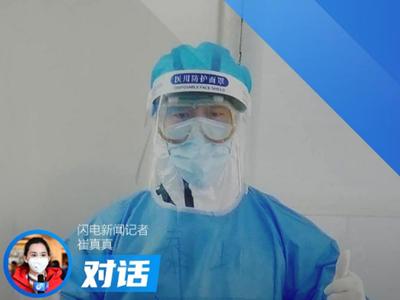 直播:对话白衣天使|对话山东省泰山疗养院呼吸科副主任医师庞怀刚