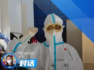 直播:对话白衣天使|对话济南市第三人民医院重症医学二科负责人张堃慧