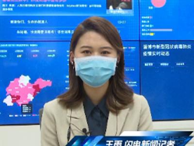 """张堃慧:患者主动当""""志愿者"""" 为医护人员分担大量工作"""