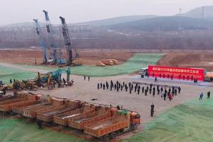 昌乐县16个重点项目集中开工