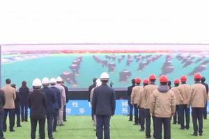 临朐县2个重大重点项目开工