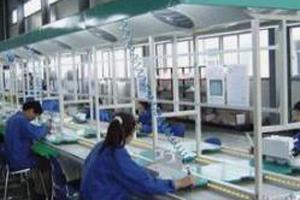 潍坊市市场监督管理局推出十大措施 支持企业复工复产
