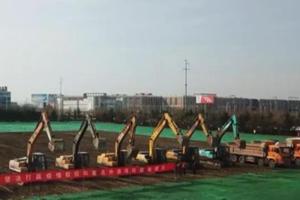潍城区16个项目集中开工
