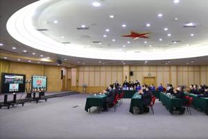 潍坊市政府与北京洪泰同创以远程视频签约