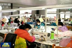 央视《新闻联播》|山东优先解决贫困劳动力就业问题