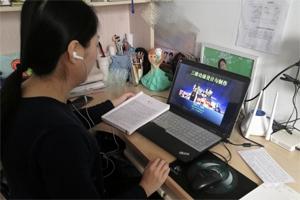 """新萄京职业学院""""线上教学""""第一天 教师累计发布资源748次 学生到课率95%以上"""