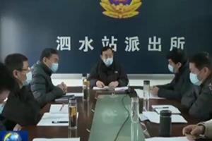 央视《新闻联播》:济南铁警缴获假冒伪劣口罩32万余只