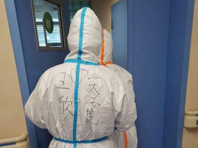 山东援湖北医疗队队员谈一线防护:办公区域都做了菌落检查