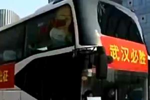 """央视《新闻直播间》:山医驰援武汉医疗队""""逆行""""出征"""