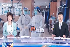 央视《朝闻天下》:山东省疫情防控应急响应级别调整为Ⅱ级响应