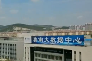 央视《朝闻天下》:枣庄高新区抓进度、抢工期 确保完成疫情防控和全年经济社会发展目标