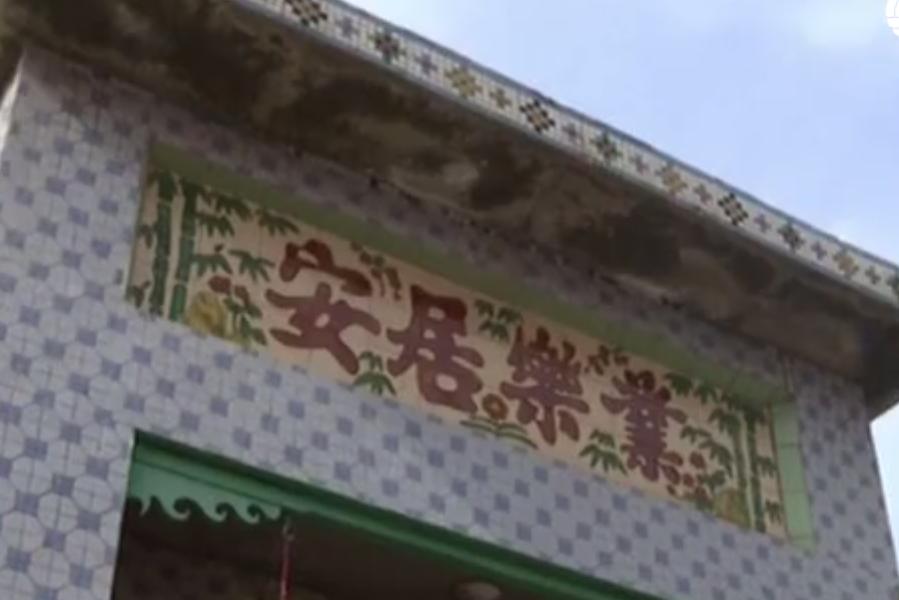 """济南章丘:物品""""成组成套""""挂上墙!"""