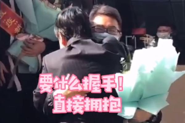 不要握手要熊抱!战疫归来台长给记者送上大大的拥抱!