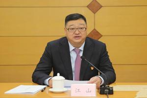 历下区委书记江山:逢先必争 勇当全省高质量发展排头兵