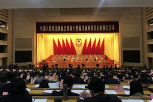 聚焦济南两会|济南市政协十四届四次会议已收提案516件