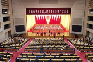 聚焦济南两会|抓住设立日韩合作专属区机遇!济南将打造对日韩开放战略支点