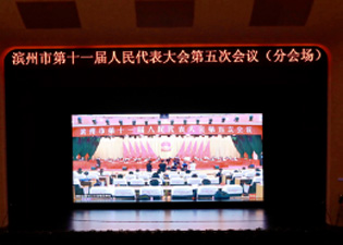 视觉两会|市十一届人大五次会议开幕 政协委员在分会场列席