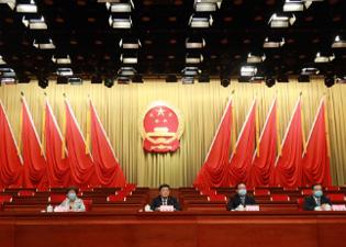 滨州市十一届人大五次会议举行预备会议