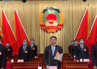 快讯:滨州市政协十一届四次会议胜利闭幕